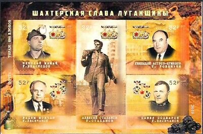 Stamps of Ukraine (local) Glory to the miners 2019 Edition 600 !!!