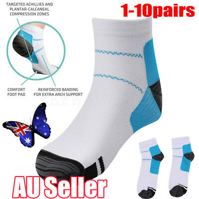 1-10pairs Compression Support Socks Foot Anti Fatigue Plantar Arch Support  vw