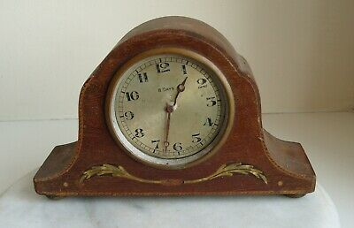 Vintage  Swiss Made Mantle Clock Case 14cm Tall