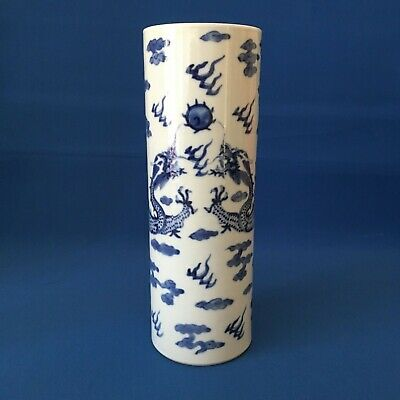 Antique Chinese Porcelain Dragon & Pearl Sleeve Vase ~ 9 inches