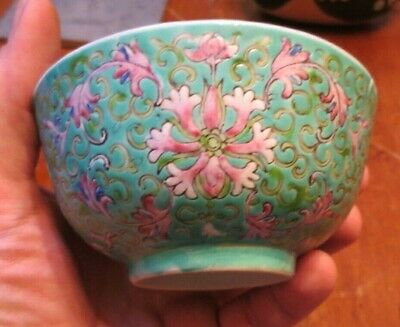 Vintage~Chinese~Famille Rose~Porcelain~Bowl & Spoon~Flowers & Bats~Blue & Green