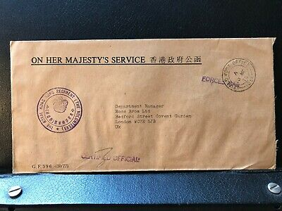 1973 - The Royal Hong Kong Regiment Volunteers - OHMS Cover to London - ref258