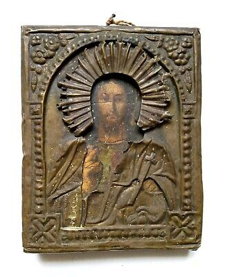 19c Orthodox Icon Jesus Christ in Brass Frame Rus. Empire Painted Board 18x14cm