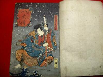g-44 Japanese KUNIYOSHI11  Two volumes  ukiyoe Woodblock print BOOK