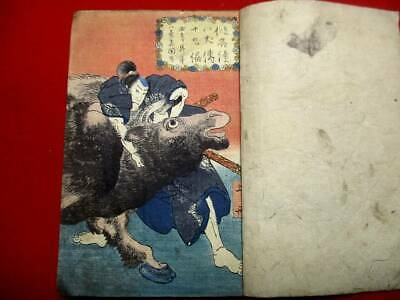 g-48 Japanese KUNIYOSHI19  Two volumes  ukiyoe Woodblock print BOOK