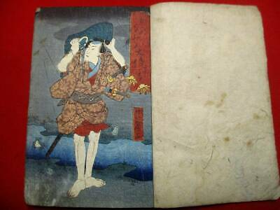 g-50 Japanese KUNIYOSHI21  Two volumes  ukiyoe Woodblock print BOOK
