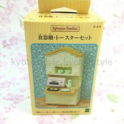Sylvanian Families Calico Critters Kitchen Cupboard With Hutch /& Toaster Set