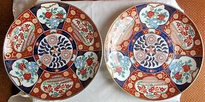 "Antique or Vntage Pair 14"" Imari Chargers - Lovely Condition!"