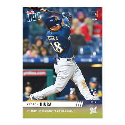 2019 Topps NOW 227 Keston Hiura RC Milwaukee Brewers