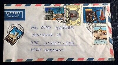 Lybia 1981 - used cover with 5 stamps / 02