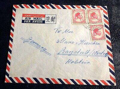 Lybia - used cover with 3 stamps