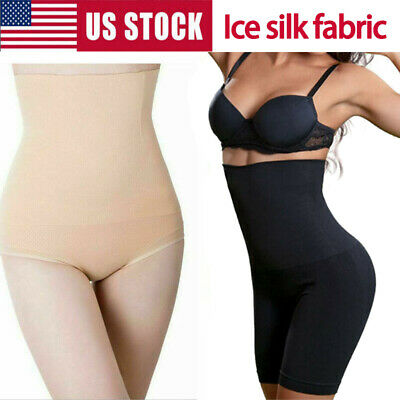 Shapermint Tummy Control Panty Empetua All Everyday High-Waist Body Shaper Pants
