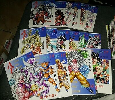 Dragon Ball AF After The Futur Collection Complète 17 Tomes Young Jijii mangafan