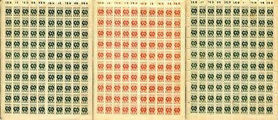CENTRAL LITHUANIA #1 #2 Srodkowa LITWA Stamps Postage Sheets Collection MINT NH