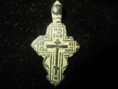 AUTHENTIC LATE MEDIEVAL BRONZE CHRISTIAN CROSS PENDANT approx. 700 years old