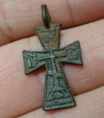 Ancient Bronze Cross  №2.