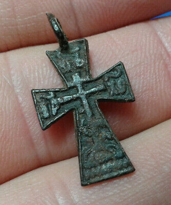 Ancient Bronze Cross  №3.