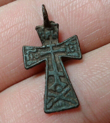 Ancient Bronze Cross  №5.