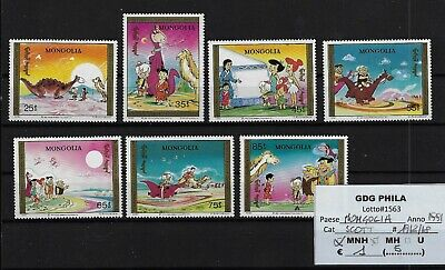 Lotto # 1563 - 1991 Mongolia Scott 1912/18 - MNH
