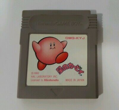 Kirby's Dream Land (Nintendo Game Boy, 1992) JAPANESE, SHIPS FROM CANADA