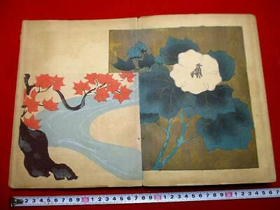 3-40 Furuya KORIN design Japanese Woodblock print BOOK