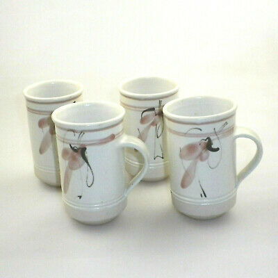 Vintage Victor Greenaway Pottery Set of Four Mugs