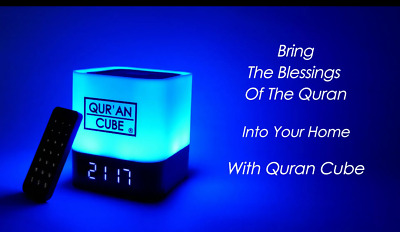 Quran Cube LED X with Sound and Lights Talking Muslim Islam Clock Azhan Eid Gift