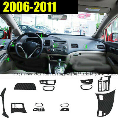 Carbon Fiber Pattern Car Interior DIY Decals Trim for 2006-2011 Honda Civic 13x