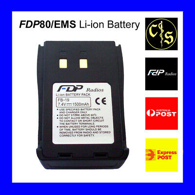FDP80/EMS Rechargeable Li-ion Battery Pack