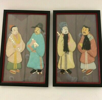 Vintage Chinese Framed 3 Dimensional  Silk Robe & Fabric Figures 2 Pictures RARE