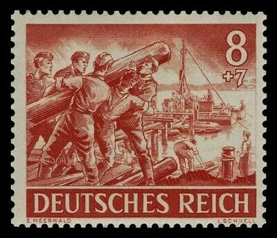 Germany RARE NAZI Stamp WWII WW2 WK2 Army special forces Engineering Troops MNH
