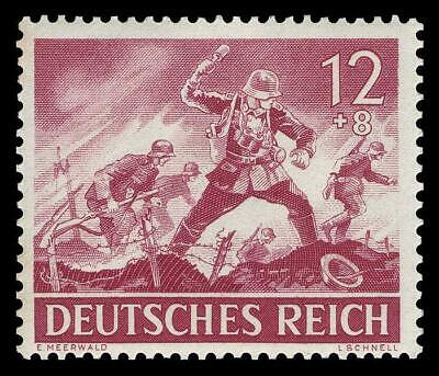GERMANY RARE NAZI WW2 WWII stamp German Force Army  infantry attack group MNH