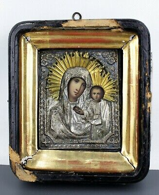 Antique Icon Mother of God Orthodox Russian Empire Wood Oil Frame Box!