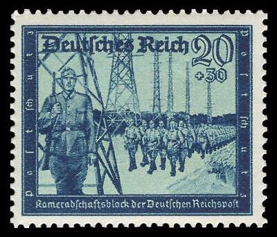 Germany RARE NAZI WWII WW2 WK2 STAMP German Reich Post Protection Armed MNH