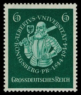 Germany RARE NAZI STAMP WWII WW2 WK2 Knight Albertus University sword green MNH