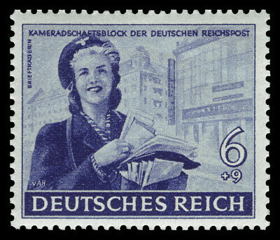 Germany RARE NAZI STAMP WW2 WWII WK2 Field post in the east Postworker Girl MNH