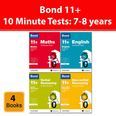 Bond 11+ 10 Minute Tests 7-8 years Bundle English Maths Non-verbal Reasoning NEW