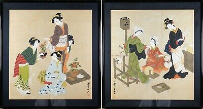Framed Asian Antique Watercolor Painting on Japanese Traditional Handmade Paper