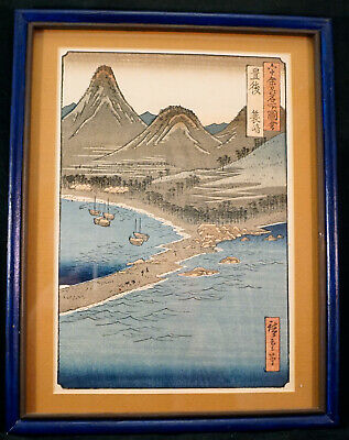 Framed Japanese Woodblock Print by Hiroshige Bungo (豊後) Minosaki (簑崎)
