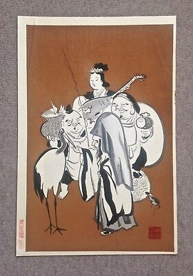 Original Wada Sanzo Japanese woodblock print, Lucky Gods, mid 20th c.