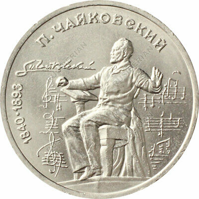 New! 2019 Vyazma Bi-Metallic Russian Coin 10 Rubles Ancient Town - Unc  *A1
