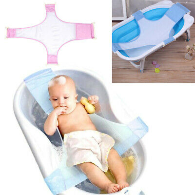 Newborn Baby Infant Bath Tub Safety Seat Adjustable Bathing Shower Mesh Sling