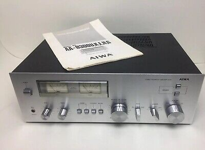 Aiwa 8300 Vintage Integrated Stereo Receiver VGC