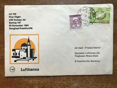 Never Hinged 1960 Exhibit complete.issue. Israel 221 With Tab Unmounted Mint