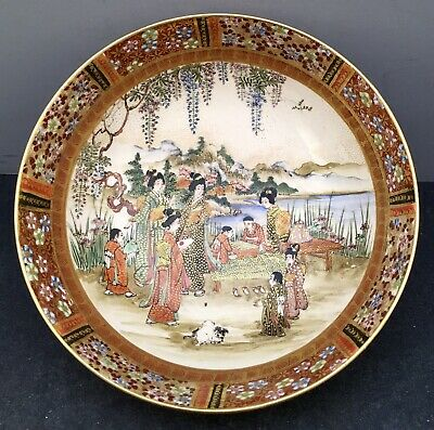 Fine Japanese Meiji Satsuma Bowl - Aristocrats & Playing Puppies, Signed