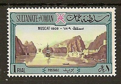 Oman 1972 1R View Sg157 Mnh Cat £100