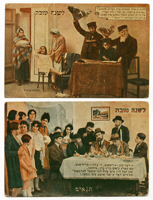 Two Vintage Early 20th Century New York Jewish Postcards