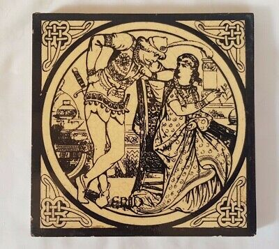 Moyr-Smith Minton Victorian Knight & Maiden Scene Antique 6 Inch Tile