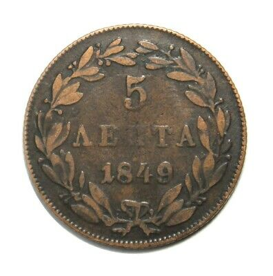 KM# 28 - 5 Lepta - Othon - Greece 1849 (Fair)