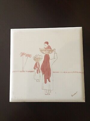 Vintage Pilkington Art Tile Signed Gemma